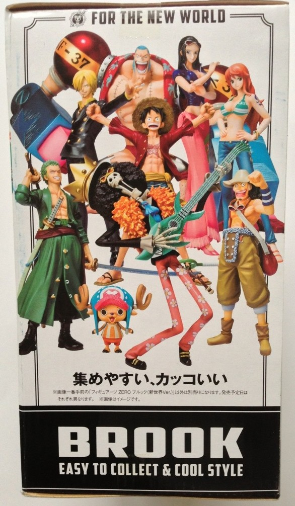 One Piece Figuarts Zero Brook New World Ver. Right Side of Box