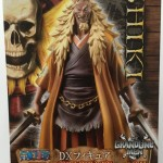 One Piece DX Grandline Men Shiki Figure Box Front Banpresto 2012