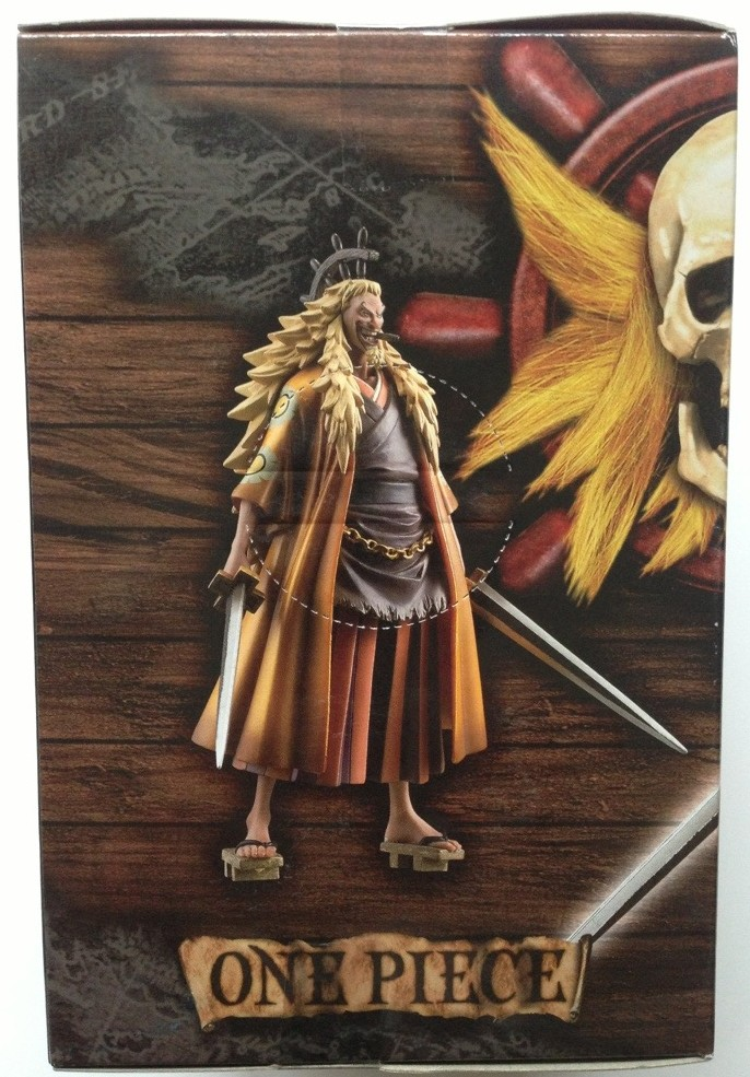 Right Side of Box Grandline Men One Piece DX Shiki