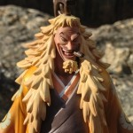 Golden Lion Shiki Figure Head Close-Up One Piece DX Banpresto