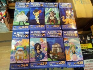 One Piece WCF TV 233-240 Box Figures Set of 8