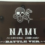 Nami Battle Ver. Figure Stand One Piece Figuarts Zero Display Base