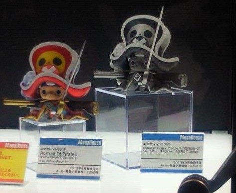 One Piece POP Chopper Edition-Z BEAMS T Limited Figure