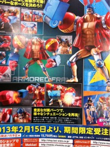 One Piece Franky Portrait of Pirates Sailing Again Figure Poster 2013