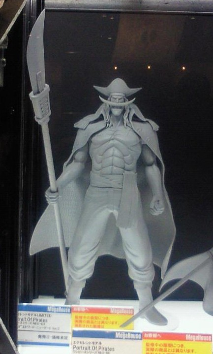 One Piece POP Whitebeard Ver. 0 Figure 2013 Jump Festa