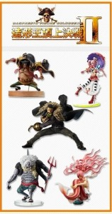 One Piece SCultures Figures Series 2 2013 Banpresto