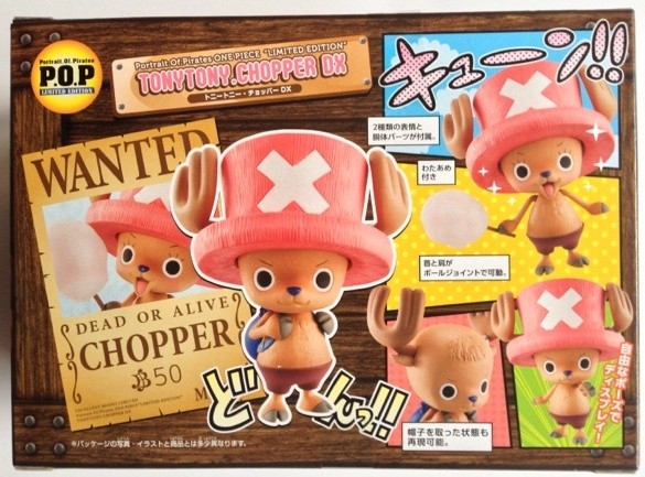 One Piece P.O.P. Tony Tony Chopper LIMITED Figure Box Back
