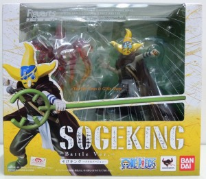 Boxed Figuarts Zero One Piece Sogeking Battle Ver. Front
