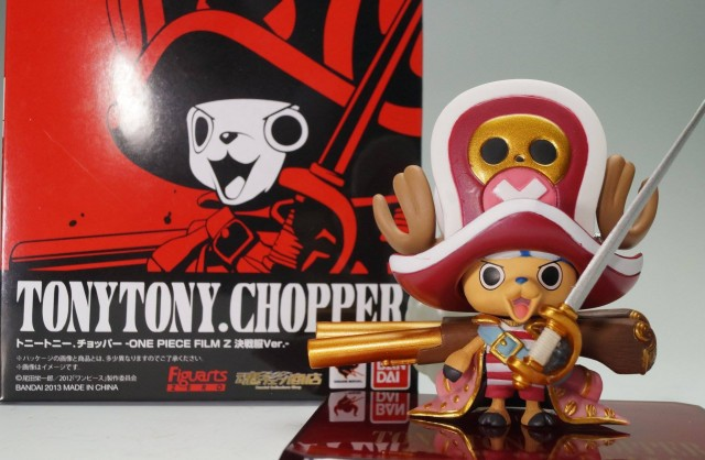 Figuarts Zero One Piece Z Chopper Figure with Box Film Z