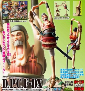 One Piece Bon Clay DPCF DX Figure Mr. 2 from Samurai Spread