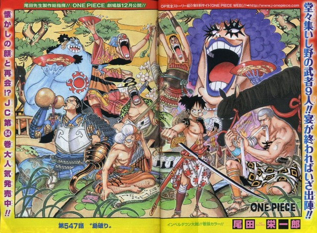 One Piece Samurai Color Spread Manga with Impel Down Characters