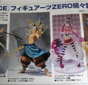 One Piece Figuarts Zero Enel and Perona Pre TS Figures Bandai 2013 October