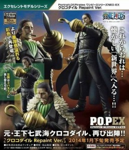 One Piece POP Crocodile Repaint Ver. Figure MegaHouse Poster