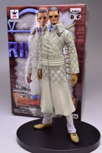 One Piece Grandline Men Vergo Figure Vol. 17