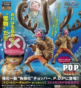 One Piece POP Horn Point Chopper Figure MegaHouse Poster