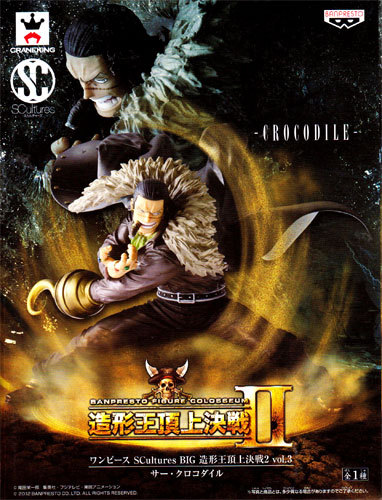 One Piece SCultures Crocodile Box Bandai