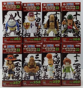 One Piece WCF Vol. 32 Banpresto Figures Series 32 Released