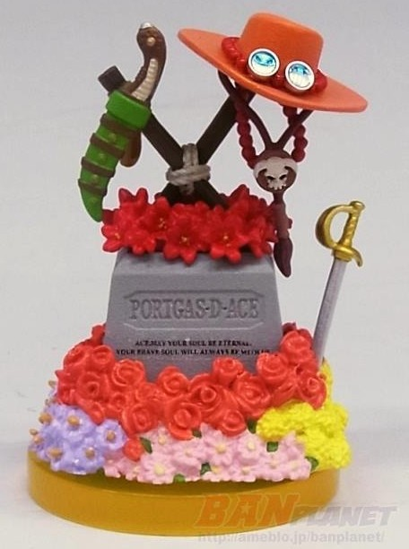 Banpresto 2014 WCF One Piece Portgas D. Ace's Grave and Tombstone Figure