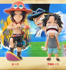 One Piece WCF History of Ace Volume World Collectable Figures Set