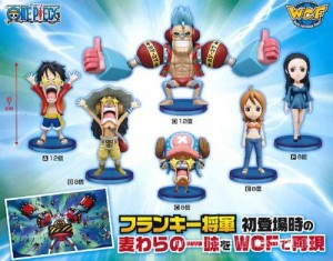 One Piece WCF Pirates Of The Iron Franky Shogun Figures Set