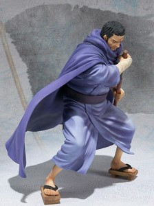 Fujitora One Piece Figuarts Zero Figure Exclusive