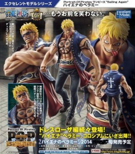 2014 One Piece P.O.P. Bellamy Hyena Dressrosa Figure