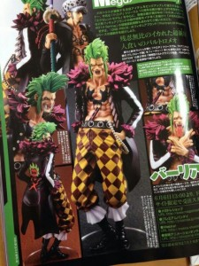 One Piece POP Bartolomeo Figure MegaHouse September 2014