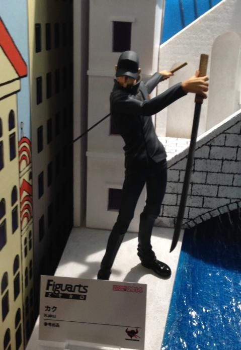 One Piece Figuarts Zero Kaku Figure Bandai Tamashii Nation 2014
