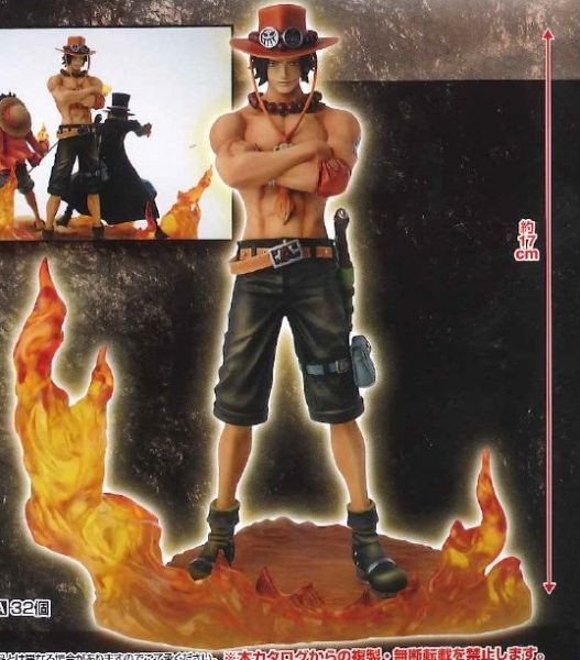 One Piece Banpresto DXF Brotherhood II Ace Statue 2015