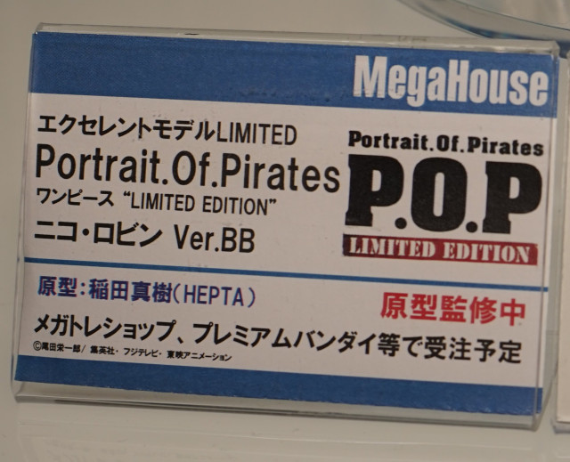 One Piece Portrait of Pirates LIMITED Nami Ver. BB Figure