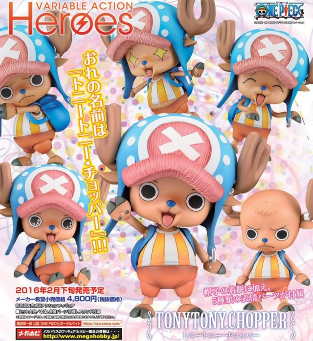 Tony Tony Chopper Variable Action Heroes Poster