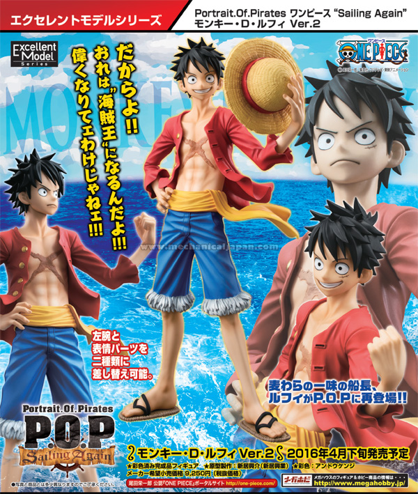 One Piece POP Sailing Again Luffy Ver. 2 Poster