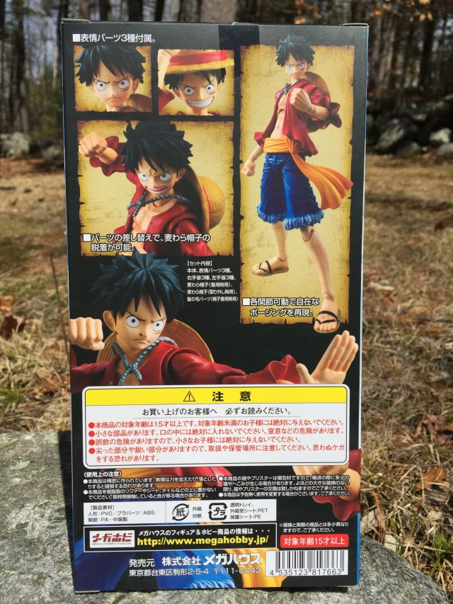 Box Back Variable Action Heroes Luffy 2015
