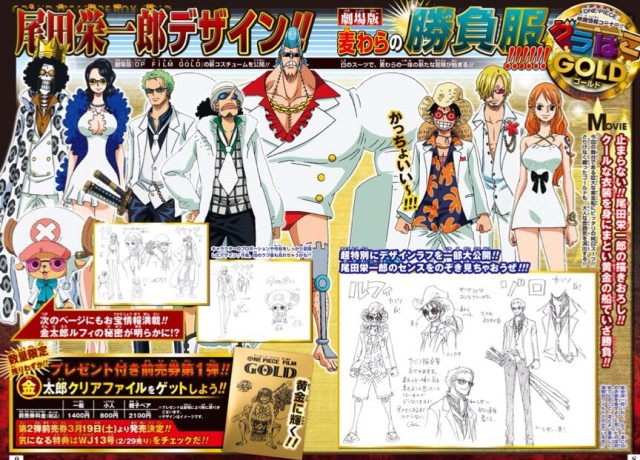 One Piece Film Gold Straw Hats White Casino Outfits