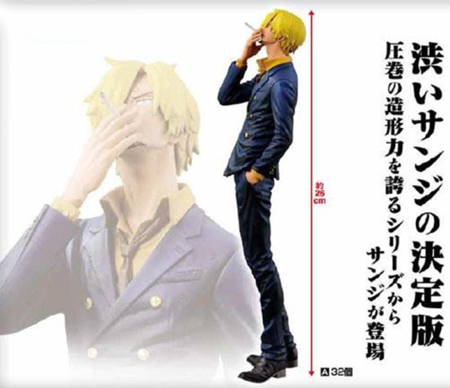 One Piece Sanji King of Artist Figure Banpresto 2016