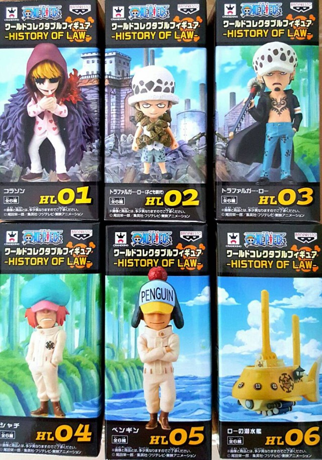 One Piece WCF History of Law Figures Series